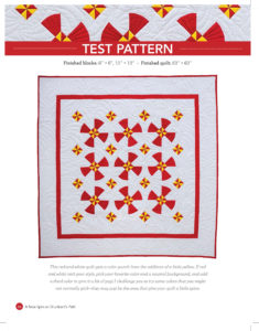a-new-spin-test-pattern